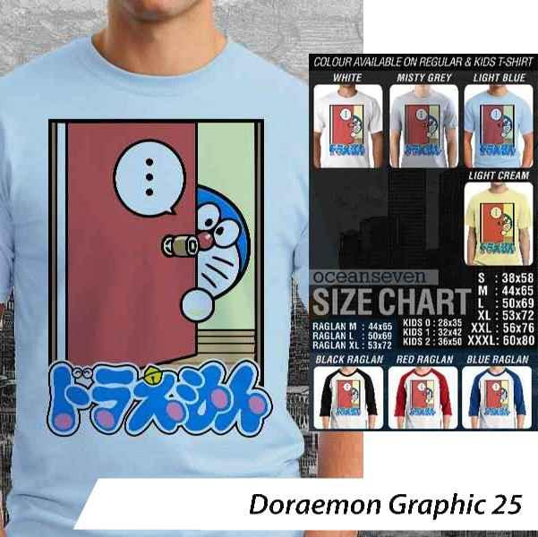 Kaos Anime Doraemon